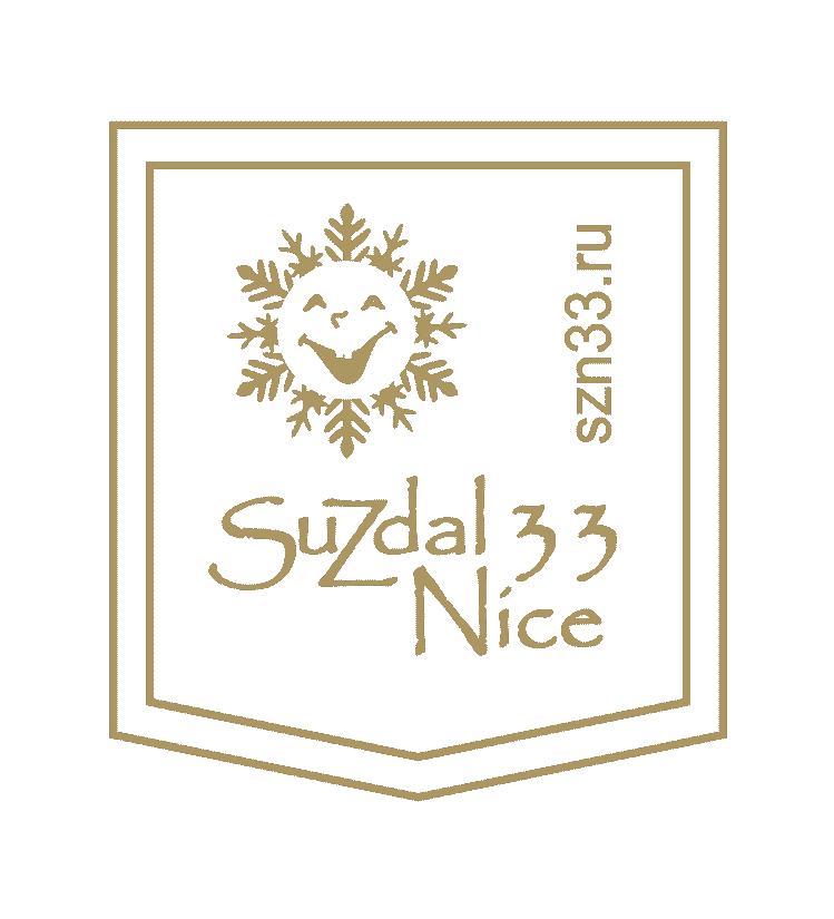 Суздаль Найс 33